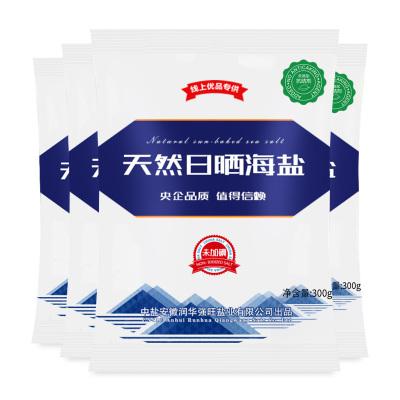迎客松 未加碘天然日曬海鹽300g*4袋 【不添加抗結劑】不加碘海鹽食用鹽細鹽