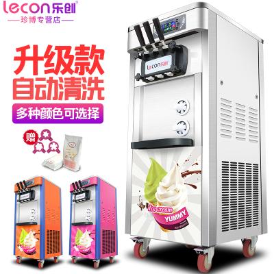 樂創(lecon)商用冰淇淋機 臺式落地式全自動甜筒雪糕機 軟冰激凌機器落地式冰淇淋機 不銹鋼帶蛋托