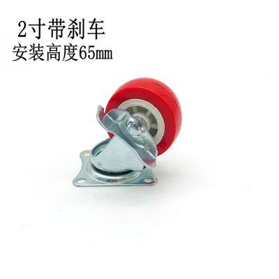 定做 靜音腳輪1寸1.25寸1.5寸2寸定向輪 家具滑輪小推車輪花盆架萬向輪