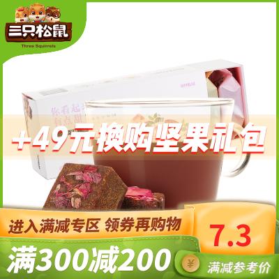 滿300減200【三只松鼠小黑糖140g】沖調谷物飲品老姜玫瑰味