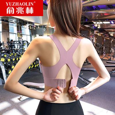 俞兆林搭扣無痕運動內衣女防震聚攏定型瑜伽背心式專業速干跑步健身