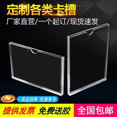 双层亚克力卡a4 3插透明展示牌5 6 7寸插纸盒子亚克力板定制