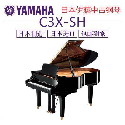 二手雅馬哈三角鋼琴YAMAHA C3A C3B C3E C3L C3CE C3X-SH2013年-至今186長度 黑色