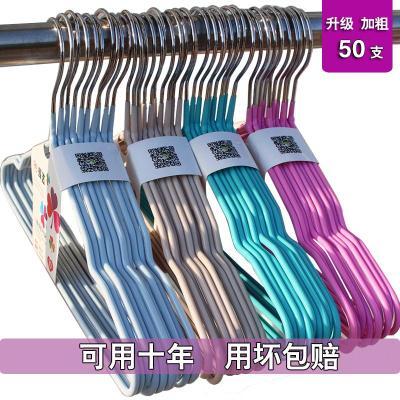 弧威(HUWEI)50支衣架鋼絲浸塑家用加粗無痕晾衣架子衣撐成人衣掛兒童衣服架
