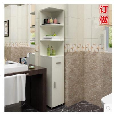 浴室夾縫收納柜衛生間轉角儲物柜廁所邊角柜落地柜墻角柜置物架