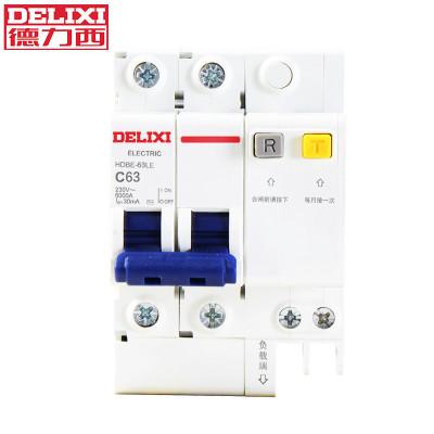 DELIXI德力西空气开关带漏电保护器 2P63A漏电断路器家用漏保空开磁吹断路器