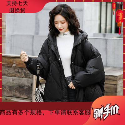 斗篷羽绒服女短款小个子时尚冬季2019年新款韩版宽松大码黑色外套
