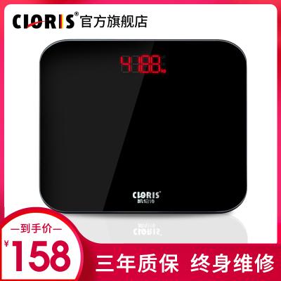 德国凯伦诗(CLORIS) 体重秤电子称精准家用人体秤健康黑色减肥秤称重体重秤玻璃面板支持液晶显示C606