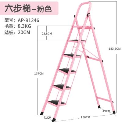 納麗雅(Naliya)梯子家用折疊人字梯室內加厚三四步五步樓梯小扶梯多功能爬梯 粉色六步梯_適合3.2米加高房_