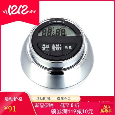 myle定时器电子倒计时器提醒器厨房数字闹钟学生秒表家用烹饪记时