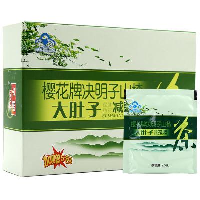 櫻花牌決明子山楂大肚子減肥茶16包/盒