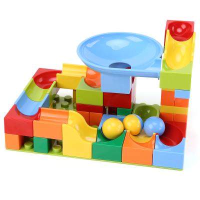 匯奇寶 兒童拼裝益智大顆粒積木1-3-6歲男女孩子拼插滑道兼容legao玩具 益智積木滑道【52顆粒滑道+底板】