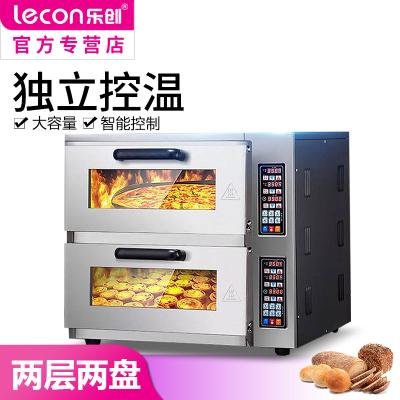乐创(lecon) TEP-2A 大型商用烤箱 厨房商用高温烤箱 大容量烘焙烤炉蛋糕面包披萨蛋挞设备 二层二盘电烤箱