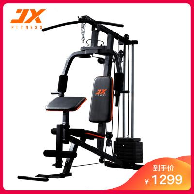 军霞家用综合训练器单人站 运动多功能力量健身器材组合器械套装