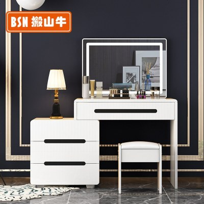 HOTBEE梳妆台卧室带灯化妆桌简约现代网红化妆台小户型可伸缩收纳柜一体