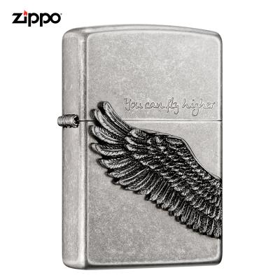 zippo之宝打火机美国原装ZIPPO防风煤油打火机飞的更高ZBT-1-2b
