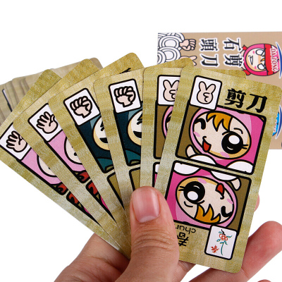 新款三合一纸麻将扑克牌纸麻将牌迷你麻将旅行便携无声麻将纸牌 三合一纸牌麻将