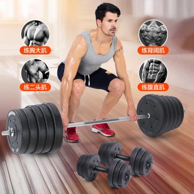 闪电客杠铃哑铃两用组合套装20/30/40/50/60/100kg家用包胶杠铃举重健身器材 45公斤两用杠铃