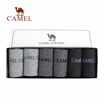 CAMEL駱駝戶外運動短襪 2019新款男款舒適透氣吸濕排汗柔軟休閑棉襪6雙裝