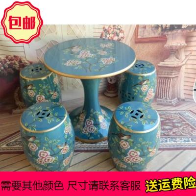 桌子陶瓷家具圆桌陶瓷鼓凳套几新中式美式休闲桌五件套桌椅茶桌