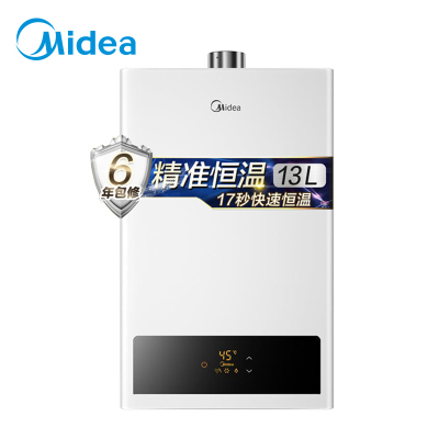 美的(Midea) 热水器JSQ25-HWF 13L 智能精度恒温 稳流恒温 无极变升 低水压重启 安全防护 断电记忆