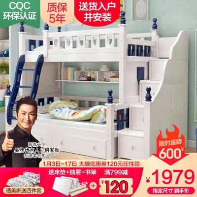 都市名门 地中海双层床上下铺木床美式男女子母床两层实木孩儿童床高低床成人上下床粉白色公主床带储物组合床双人床实木床多功能
