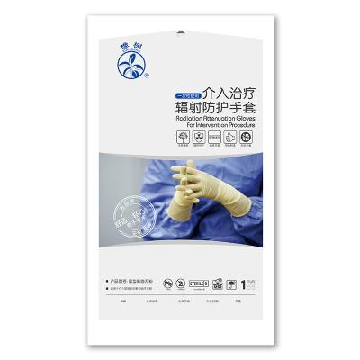 橡樹(XIANG SHU)一次性介入手術防輻射手套A30無粉無菌X射線防護醫用手套無菌手術彎型麻面加厚款8.5號