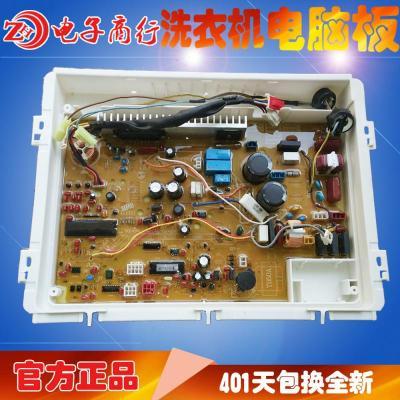 適用于三洋洗衣機電腦板XQB60-B835YX XQB65-B935YX B1035Dx 主板 B835YS一年包換