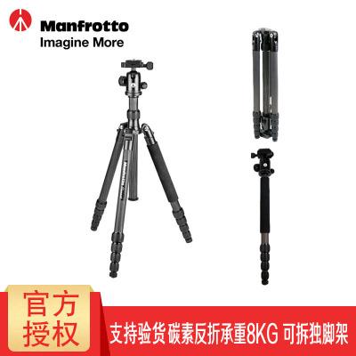 曼富圖MANFROTTO MKELEB5CF-BH Element反折式大號碳纖維旅行三腳架可折獨腳旋鈕式416