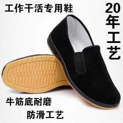 芳棋云品牌老北京布鞋男牛筋底休閑男鞋工作司機鞋休閑防滑黑色布鞋一腳蹬鞋