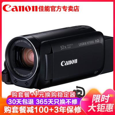 佳能(Canon) LEGRIA HF R806 數碼攝像機 便攜高清攝像機 手持DV/家用/辦公/旅游 Vlog拍攝 HFR806 黑色 禮包版