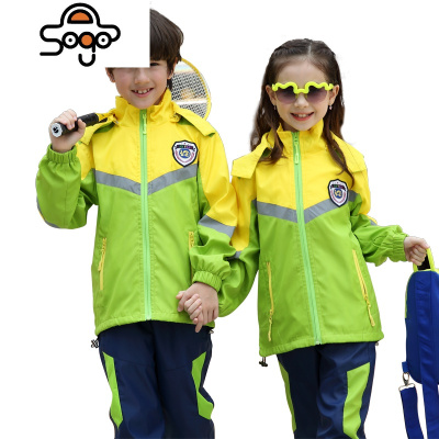 儿童春秋新款冲锋衣套装男童小服校服班服女孩幼儿园园服