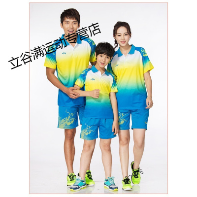 兒童排球服羽毛球服套裝男女球服短袖兒童乒乓球服定制透氣速干