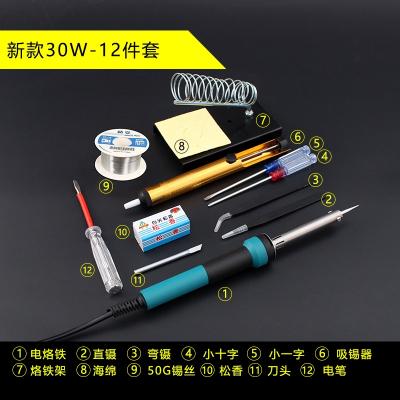 電烙鐵家用套裝焊臺電洛鐵電焊筆恒溫可調溫錫焊焊接電子維修工具 新款30W-12件套