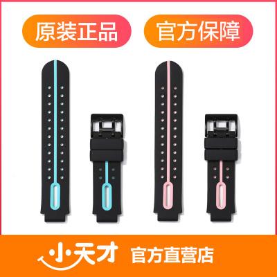 原裝正品電話手表表帶y01y02y03Z3/Z2z5z1y01a一二三代表帶掛脖配件官方旗艦店掛脖充電器充電線數據