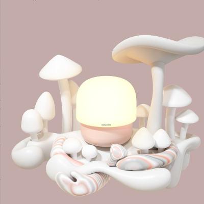 babycare蘑菇燈便攜漸亮燈臥室無極調光起夜燈充電嬰兒喂奶小夜燈 維爾粉