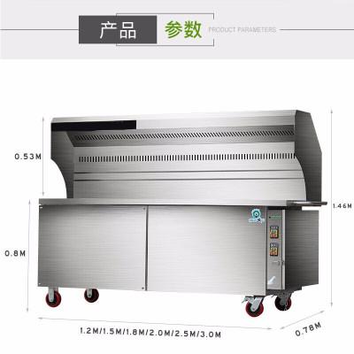 無煙燒烤車商用大型環保無油煙凈化木炭燒烤爐燒烤車凈化器戶外燒烤野餐用品 1.5米四層過檢測凈化率100