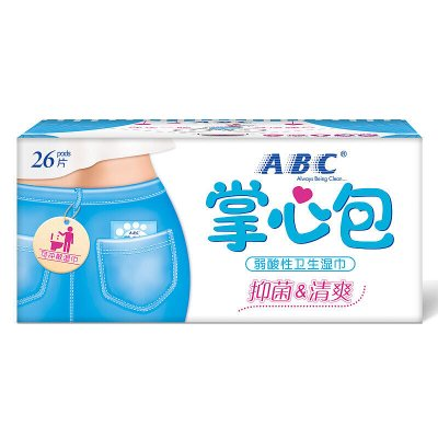 ABC衛生濕巾私處清潔護理女性濕紙巾房事抑菌26片掌心包可沖馬桶