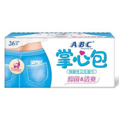 【ABC旗艦店】ABC衛生濕巾私處清潔護理女性濕紙巾房事抑菌26片掌心包可沖馬桶