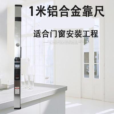 苏宁好店1米2米折叠靠尺建筑工程尺3米公路平整度垂直检测验房工具26259e新款