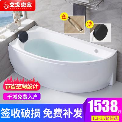 艾戈戀家衛浴 浴缸 三角弧扇形沖浪按摩雙裙邊浴缸 成人浴池 小戶型亞克力浴缸3025B