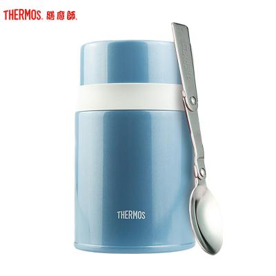 膳魔師保溫杯 TCLD520 藍色 520ML/燜燒罐/保溫飯盒/保溫杯/便攜保溫杯/304不銹鋼/THERMOS 通用