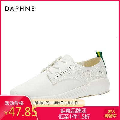 Daphne/達芙妮單鞋女圓頭小白鞋休閑百搭平底女鞋1018101225