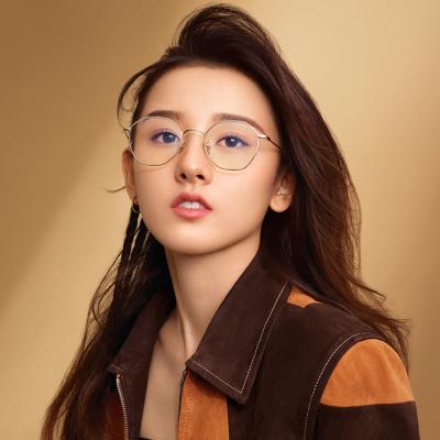 帕森(PARZIN) 防蓝光眼镜架 女士 宋祖儿明星同款金属多边形电脑护目眼镜框 15738L