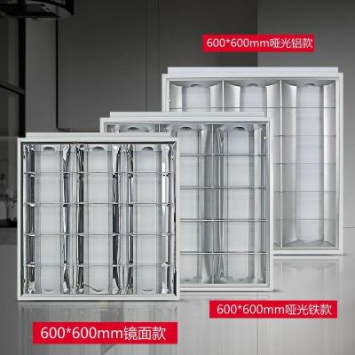 T5T8LED格栅灯600x600嵌入式灯盘商场办公室天花板矿棉板顶灯 T5 LED 60*60一体化27瓦
