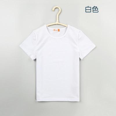 花漾兔(HUAYANGTU)儿童男童白色T恤 中大童纯色女童纯棉半袖上衣打底衫夏装短袖体恤