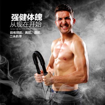 閃電客臂力棒30kg20kg擴胸肌器壓力棒握力器健身器材家用50公斤 黑色20公斤