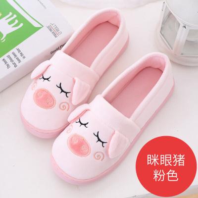 月子鞋春夏薄款产后包跟鞋软底透气夏天孕妇拖鞋产妇室内鞋子