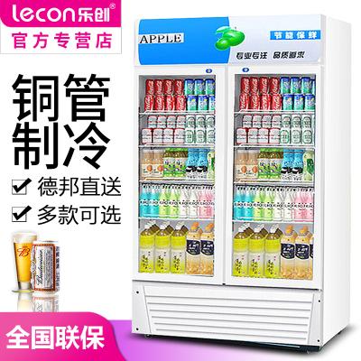 【品牌自营】乐创(lecon) LC-ZSG02 618L直冷双门展示柜冷藏保鲜柜立式冰柜冰箱饮料水果超市便利店冷柜