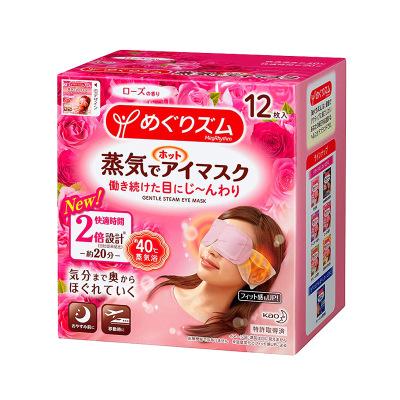 日本原装花王KAO蒸汽眼罩 睡眠眼罩/肩贴/腹部贴眼部套装 眼罩-玫瑰香12枚/盒